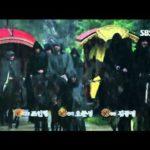シンイ動画1話 信義