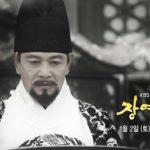 チャン・ヨンシル 動画1話