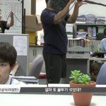 ミセン 1話 動画