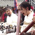 朝鮮ガンマン 10話 動画