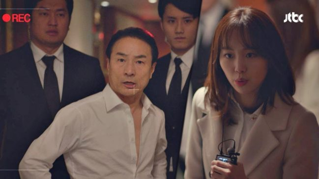 韓国 ドラマ ミスティ