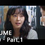 パフューム 10話 動画