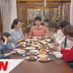 家族の秘密 103話 動画