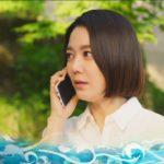 龍王<ヨンワン>様のご加護 104話 動画