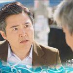 龍王<ヨンワン>様のご加護 106話 動画