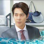 龍王<ヨンワン>様のご加護 107話 動画