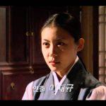 チェオクの剣 11話 動画