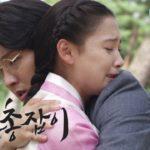 朝鮮ガンマン 12話 動画