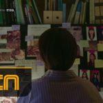 愛の迷宮 12話 動画