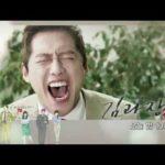 キム課長とソ理事 12話 動画