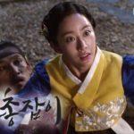 朝鮮ガンマン 13話 動画