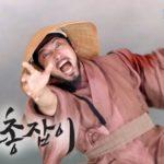 朝鮮ガンマン 14話 動画