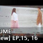 パフューム 14話 動画