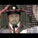 キム・マンドク 14話 動画