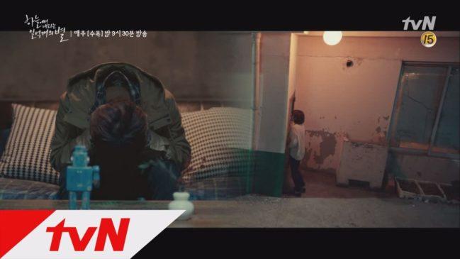 空から降る一億の星 15話 動画 \u2013 無料視聴で韓国ドラマを見る