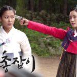 朝鮮ガンマン 15話 動画
