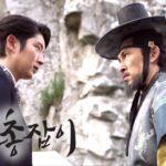 朝鮮ガンマン 17話 動画