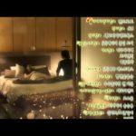 ラブレイン 18話 動画