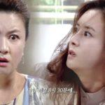 清潭洞スキャンダル 19話 動画