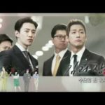 キム課長とソ理事 19話 動画