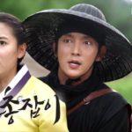 朝鮮ガンマン 19話 動画