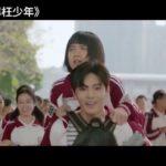 駆け抜けろ1996 1話 動画