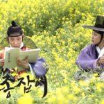 朝鮮ガンマン 2話 動画