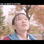 ポンダンポンダン 2話 動画