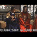 王の顔 動画2話