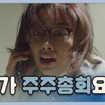 ファイティンガール! 2話 動画