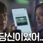 キル・イット 20話 動画