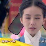女医明妃伝 21話 動画