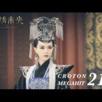 王女未央 21話 動画