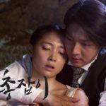 朝鮮ガンマン 22話 動画