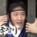 朝鮮ガンマン 3話 動画