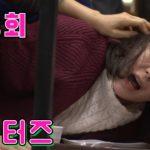逆転のマーメイド 3話 動画