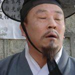 ホジュン 32話 動画