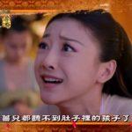 武則天 32話 動画