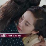 扶揺(フーヤオ) 32話 動画