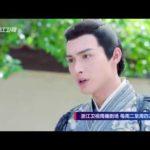 花不棄(カフキ) 35話 動画