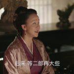 明蘭 35話 動画