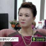清潭洞スキャンダル 36話 動画