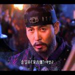 武神 36話 動画