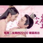 花不棄(カフキ) 36話 動画