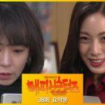 逆転のマーメイド 38話 動画