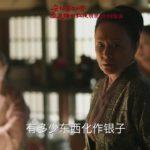 明蘭 38話 動画