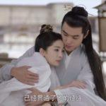 扶揺(フーヤオ) 44話 動画