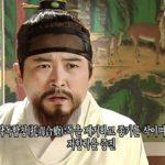宮廷女官チャングムの誓い 46話 動画