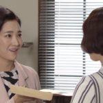 恋するダルスン 46話 動画