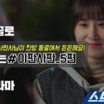 法廷プリンス 5話 動画